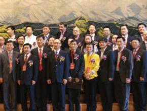 2010年IT领袖(深圳)高峰论坛会