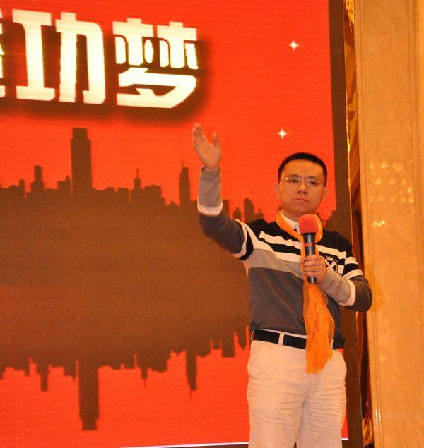 卡酷尚创始人郭晓林先生荣获宝安十大风云网商的称号