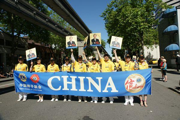 卡酷尚创始人郭晓林作为深圳狮子地王服务队副会长参加年会