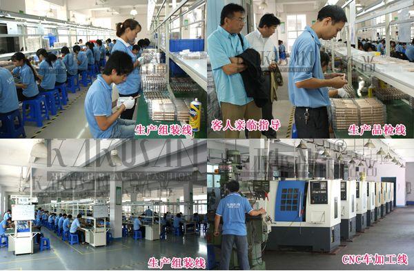 卡酷尚--专业强大的美颜器生产OME厂商