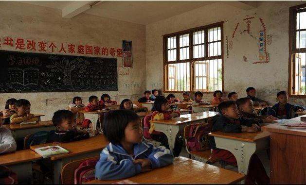 深圳清华大学研究院总裁班公益活动