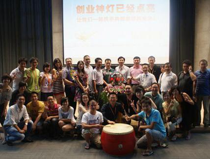 阿里巴巴创业神灯计划十大创始人-郭晓林