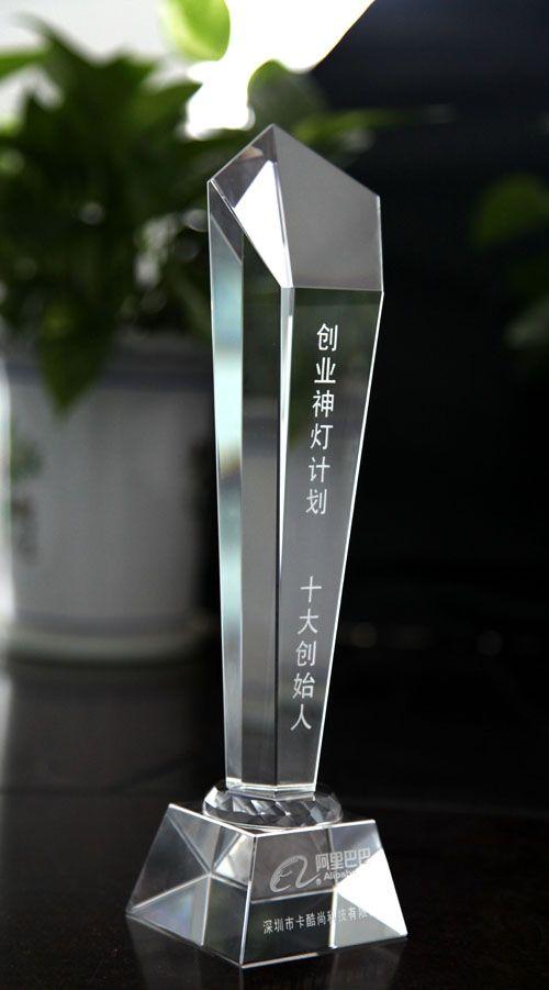 阿里巴巴创业神灯计划十大创始人之一郭晓林