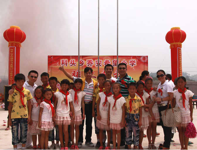 卡酷尚创始人郭晓林先生参加乔安希望小学竣工典礼