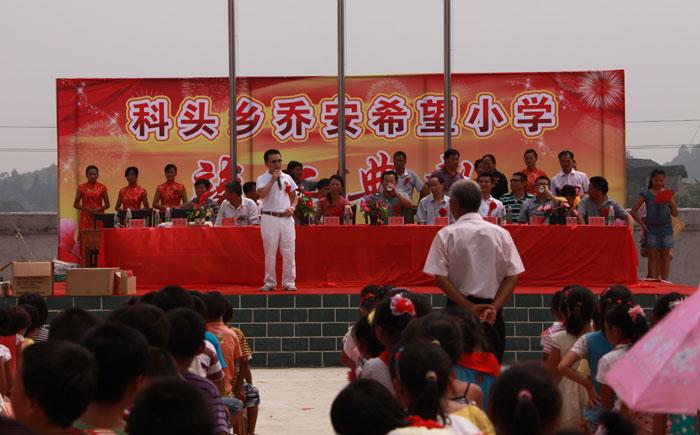 卡酷尚创始人郭先生典礼上讲话