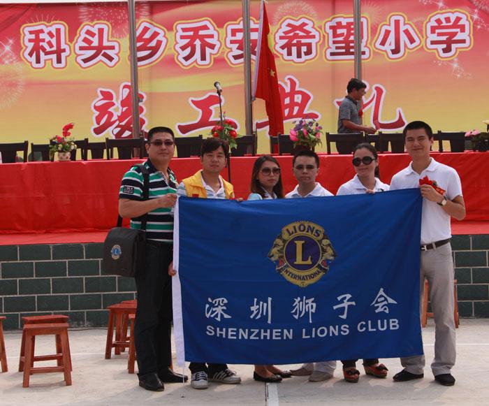 郭先生与深圳狮子会的四位狮友合影