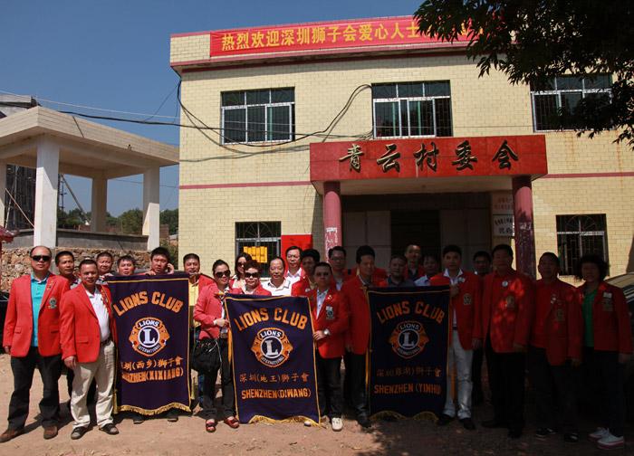 卡酷尚创始人郭晓林先生和狮子会几位领导青云村委合景