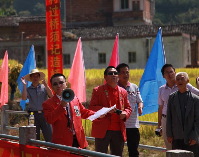 卡酷尚创始人郭晓林先生发表讲话