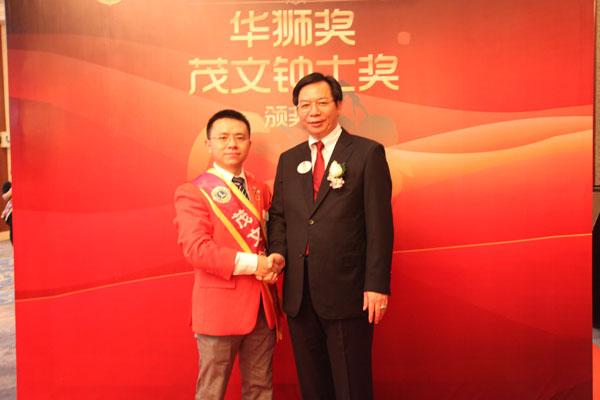卡酷尚创始人郭晓林先生与苏泽然总监合影