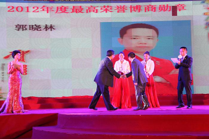 郭晓林荣获清华博商同学会最高荣誉奖(博商勋章)