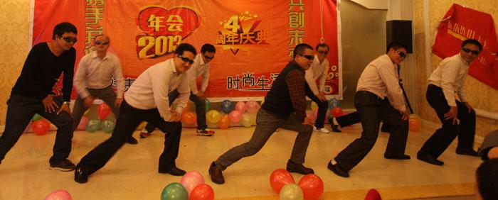 卡酷尚员工年会精彩表演--江南Style马步舞