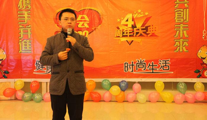 卡酷尚创始人郭晓林先生致辞