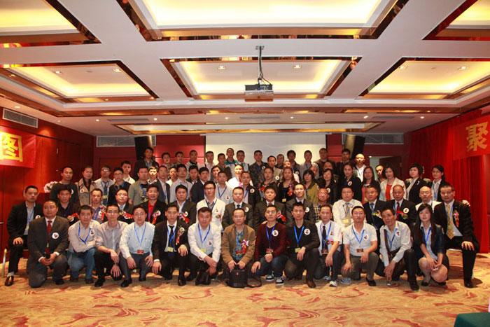 深圳市绵阳商会第一届会员代表大会暨选举大会大合影