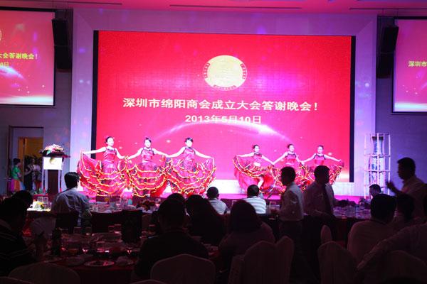 华志模具精密设计有限公司选送歌舞节目:吉祥