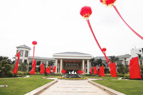 在麒麟山庄隆重举行深圳市绵阳商会成立大会