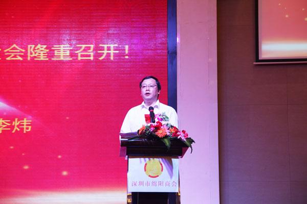 中共绵阳李市长为商会成立致辞
