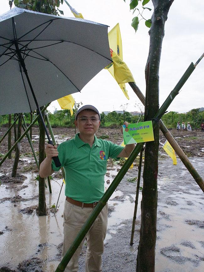 地王服务队会长--卡酷尚KAKUSAN创始人郭晓林先生参与狮子林活动