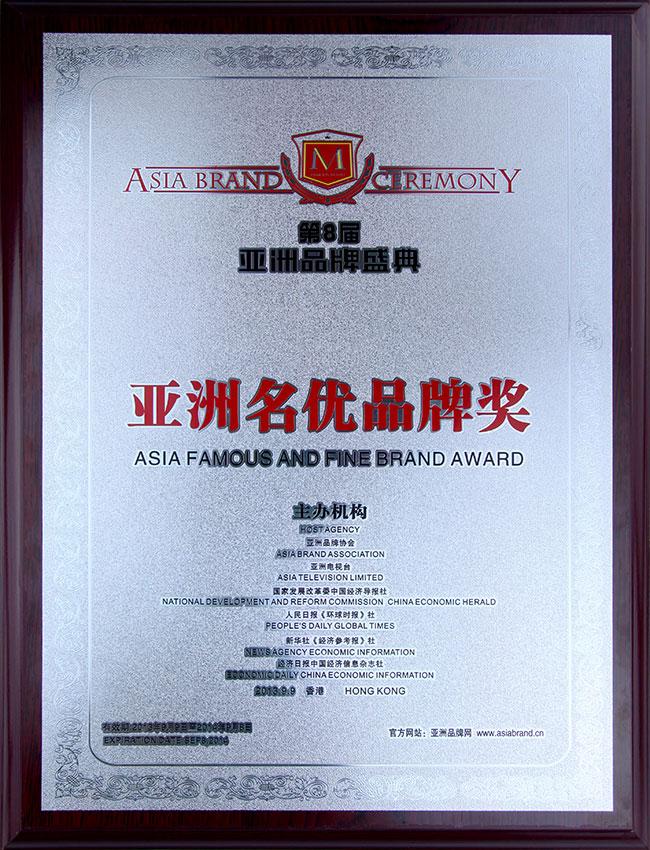 卡酷尚KAKUSAN荣获亚州名优品牌称号