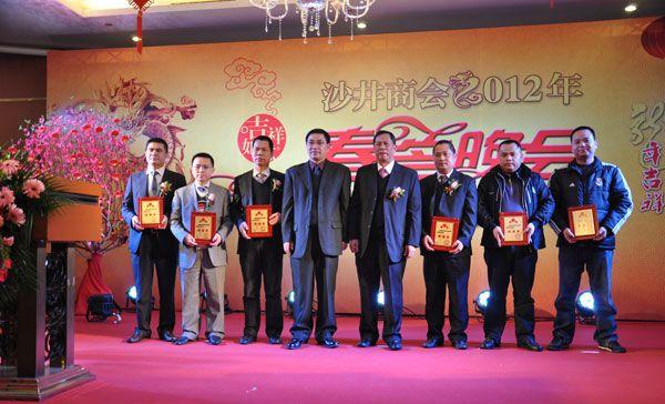 卡酷尚创始人郭晓林先生,被沙井商会授牌为沙井商会副会长