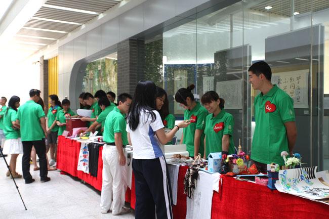 美颜器制造商卡酷尚参加慈善拍卖活动