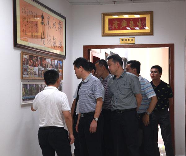 王市长观看办公室