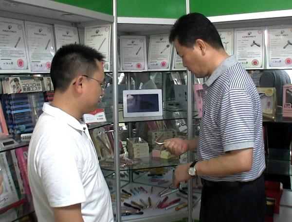 王市长观赏卡酷尚产品