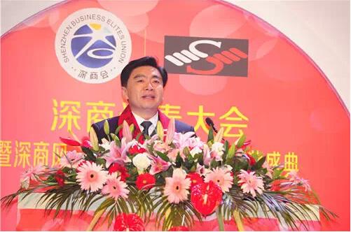 2015年深商迎春大会广东省委常委、深圳市委书记王荣讲话
