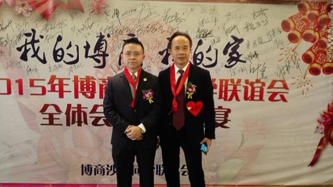 卡酷尚创始人郭晓林先生与潘建轩执行长