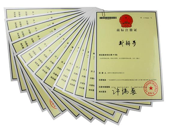 """卡酷尚集团旗下""""珍稀奇""""品牌已注册45类全行业类别商标"""