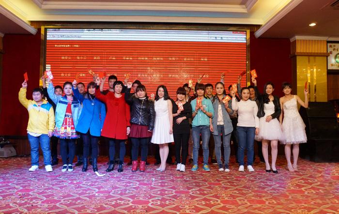 卡酷尚2015年会暨六周年庆典幸运大抽奖