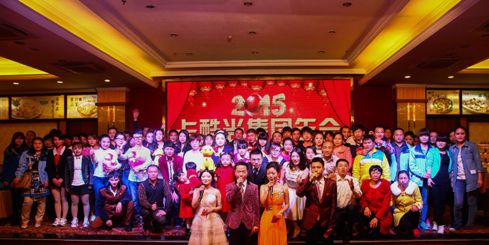 卡酷尚2015年会暨六周年庆典活动结束合影留念