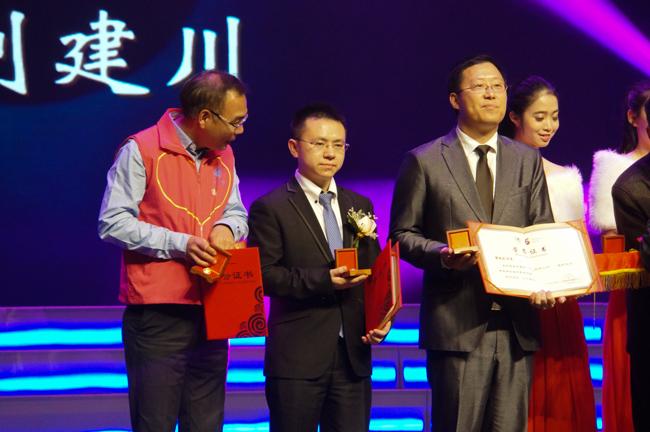卡酷尚创始人郭晓林荣获博商五周年十大功勋人物-风雨五载 博商的世界