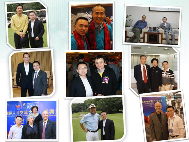 热烈祝贺卡酷尚创始人郭晓林先生当选绵阳市总商会副会长