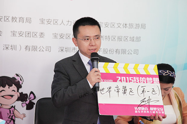卡酷尚董事长郭晓林说话