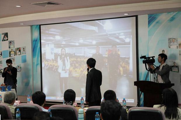 会场之间新闻媒体视频对话直播现场
