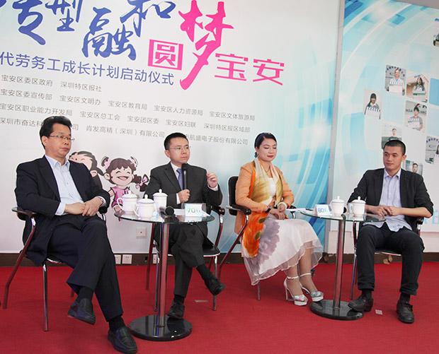 会场卡酷尚董事长郭晓林作为嘉宾-梦想年代秀