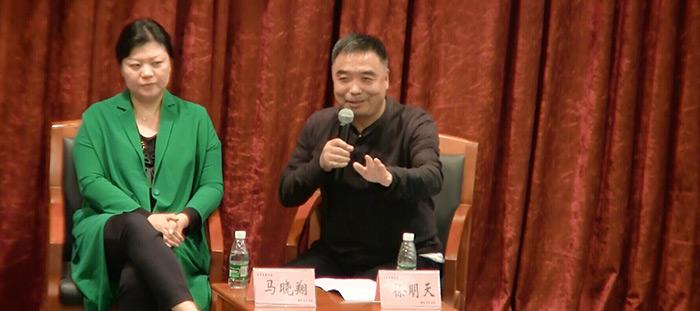 蓝狮子企业研究院签约作家徐明天