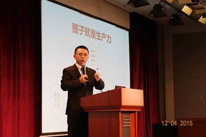 卡酷尚集团董事长郭晓林主讲:圈子的力量