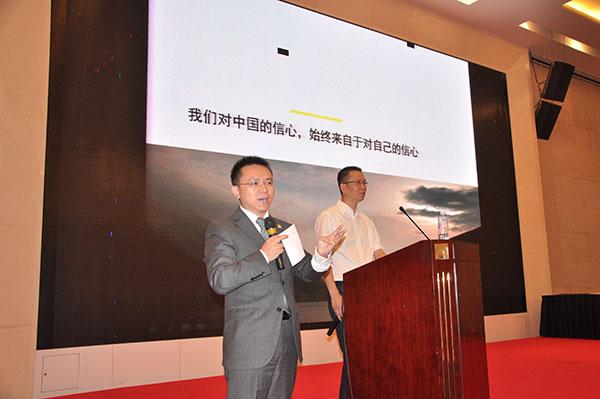卡酷尚创始人郭晓林先生生台上讲话