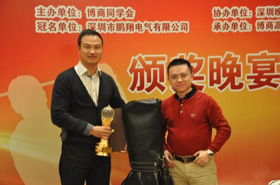 卡酷尚创始人郭晓林为净杆和总杆冠军颁