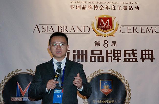 卡酷尚参加第8届亚洲品牌盛典