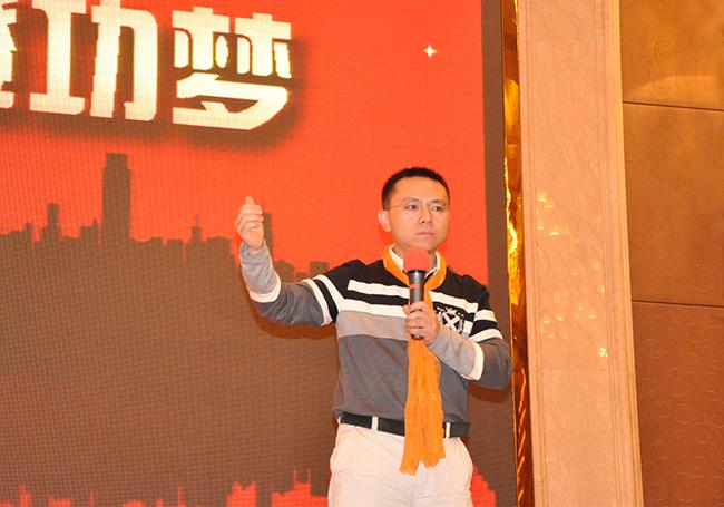 卡酷尚创始人郭晓林先生荣获宝安十大网商发表感言