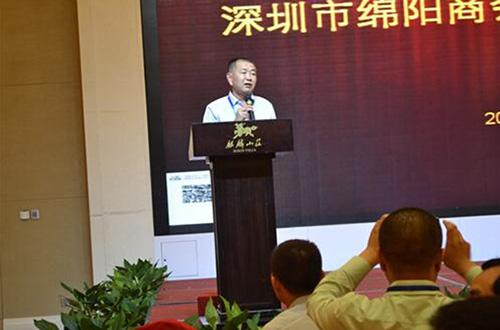 绵阳市政协副主席/统战部部长苗平先生致词