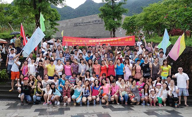 卡酷尚西冲之旅深圳大鹏半岛国家地质公园