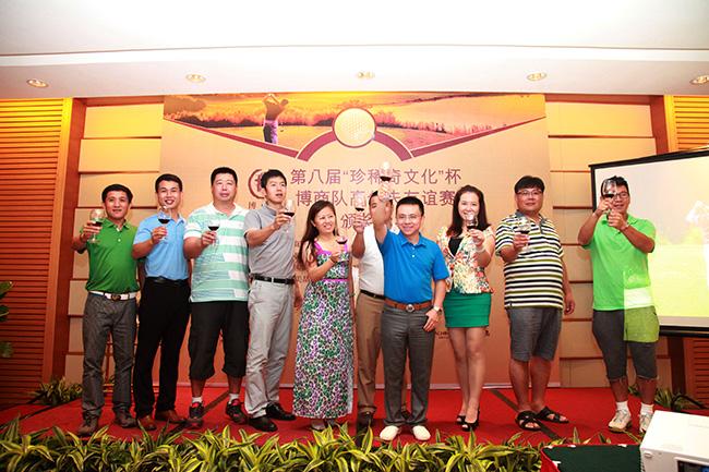 卡酷尚创始人郭晓林先生携博商高尔夫球队创始人向大家祝酒