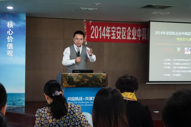 按摩器美容仪制造商卡酷尚董事长郭晓林上台演讲
