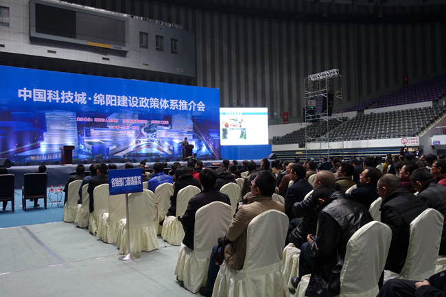 卡酷尚创始人郭晓林出席绵阳市情系绵阳•回报家乡座谈会