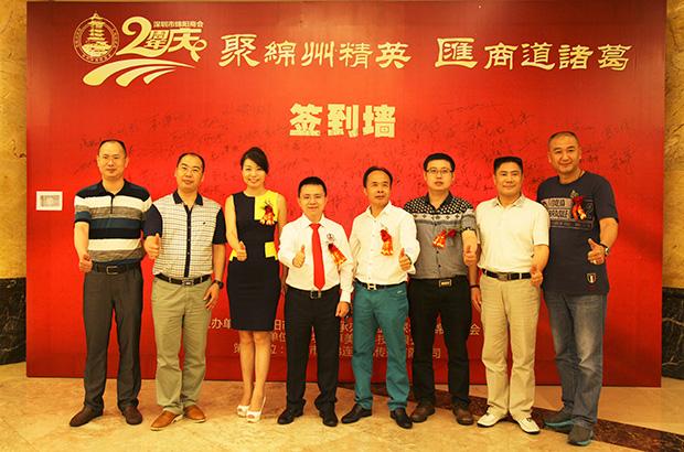 卡酷尚集团董事长与兄弟商会代表合影