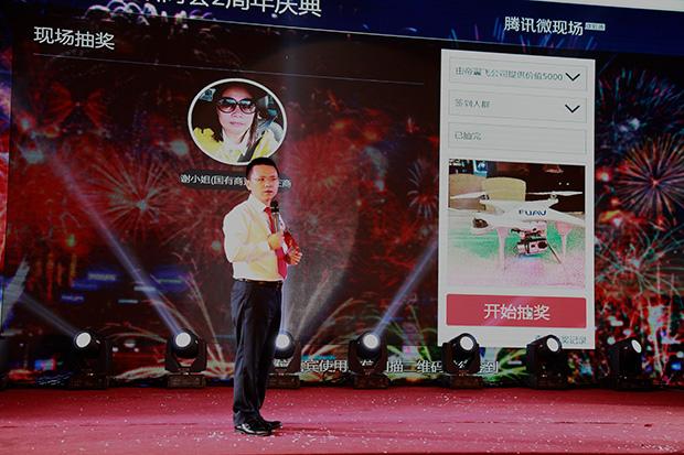 卡酷尚集团董事长郭晓林现场抽送无人机