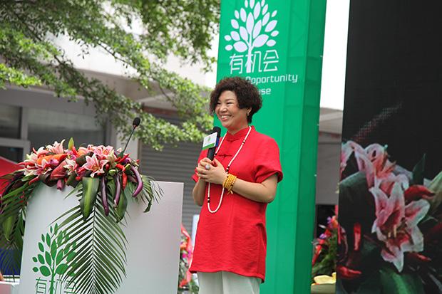 有机会杨萍女士向大家致欢迎词